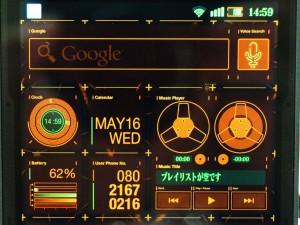 Figyeld a zenelejátszó widgetet a jobb oldalon! Hatalmas a stílus...
